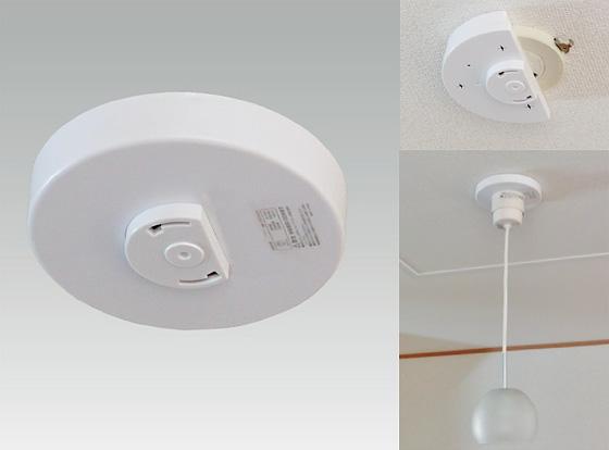 無線式照明調光器 ペンダントラ...